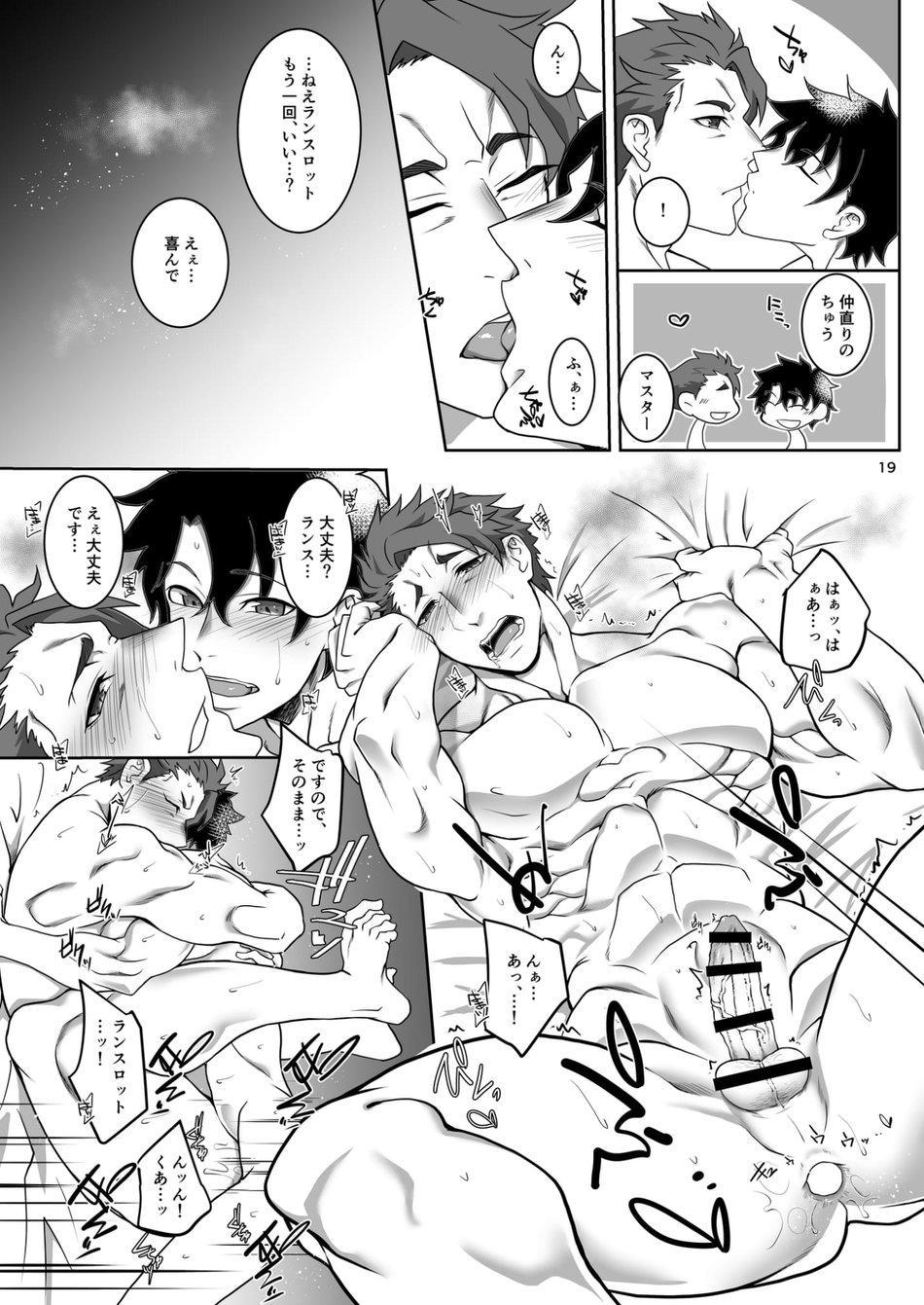 Bed in Lancelot 17