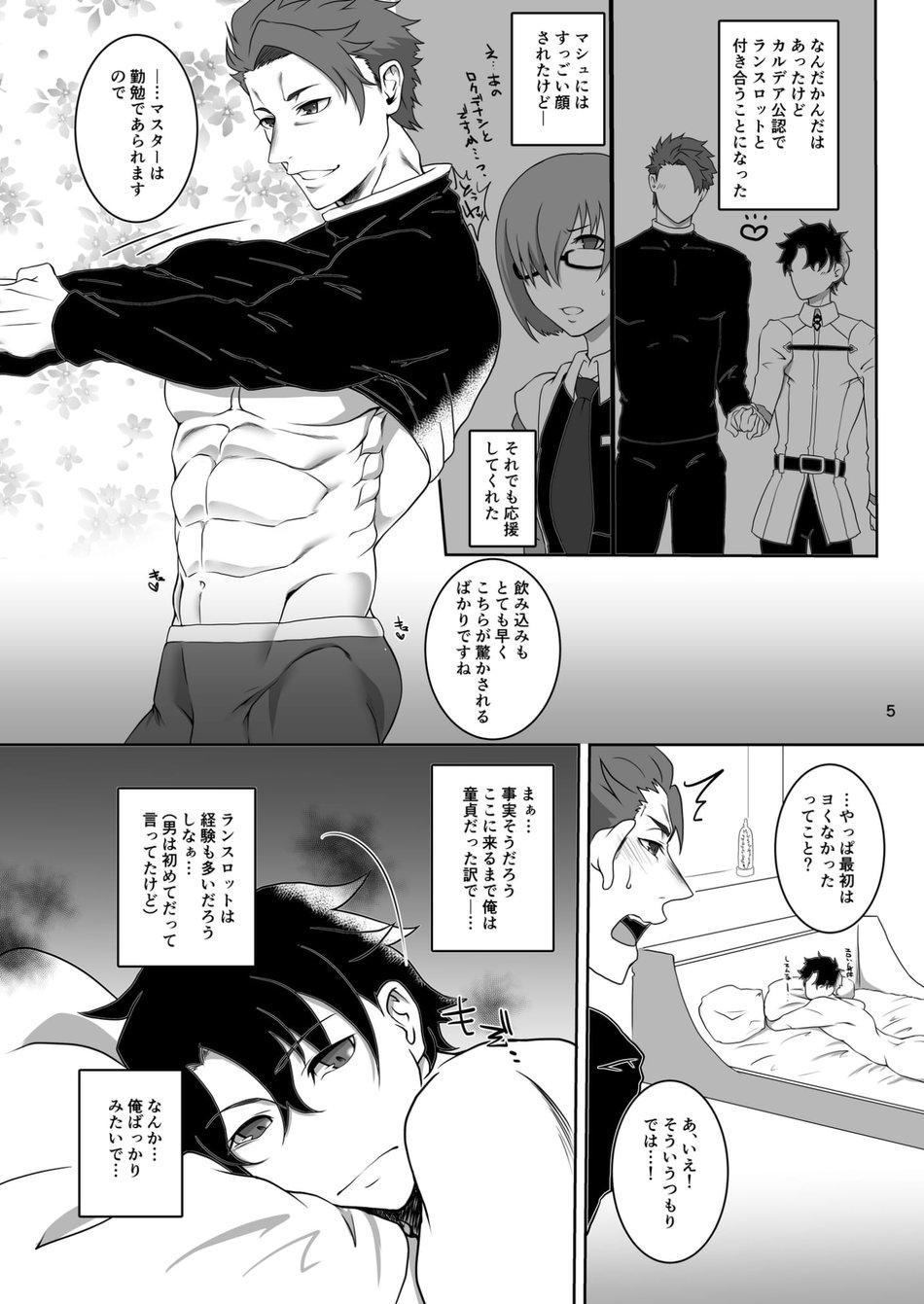Bed in Lancelot 3