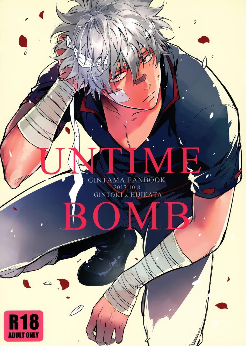 UNTIME BOMB 0