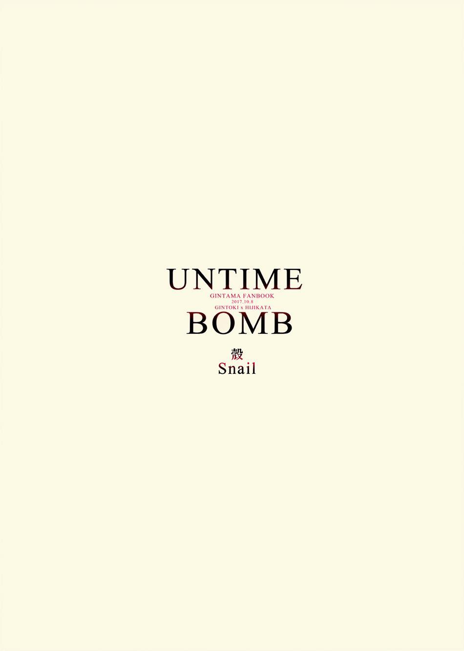 UNTIME BOMB 53