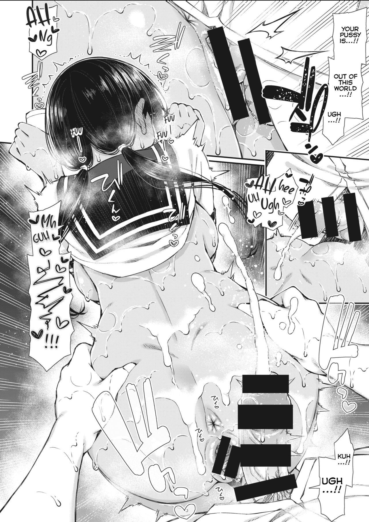 NatsuAki Memory #2 | Summer Fall Memory #2 14