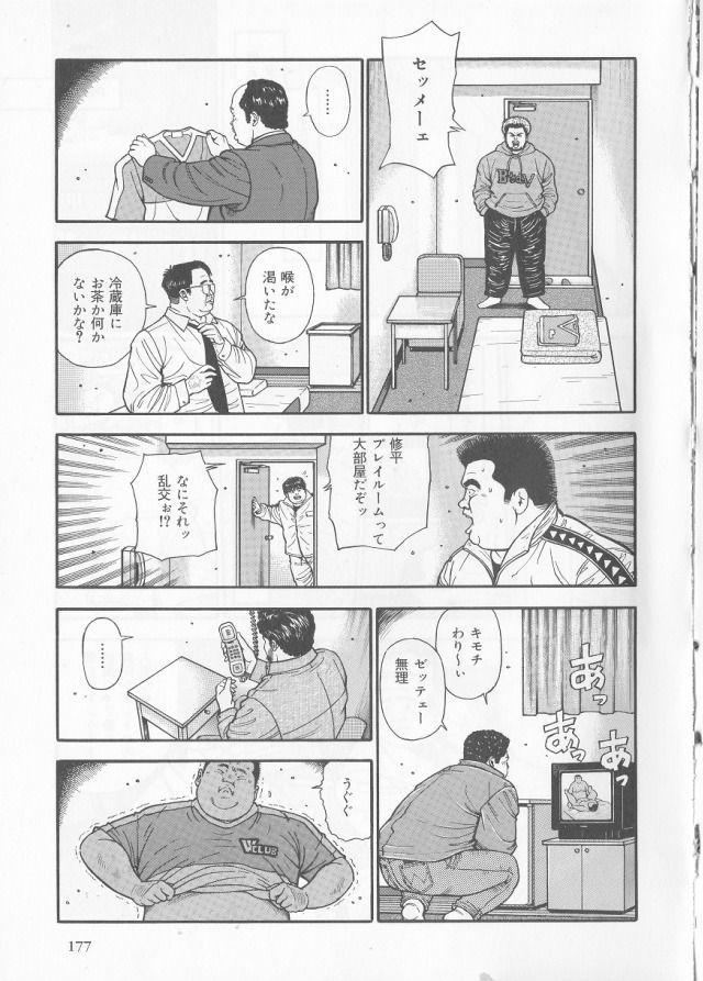 Datte 1 Kagetu100 Man En no Baito Desu Kara 12