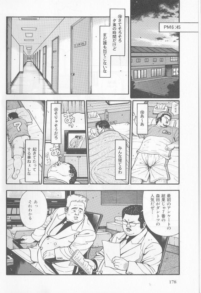 Datte 1 Kagetu100 Man En no Baito Desu Kara 13