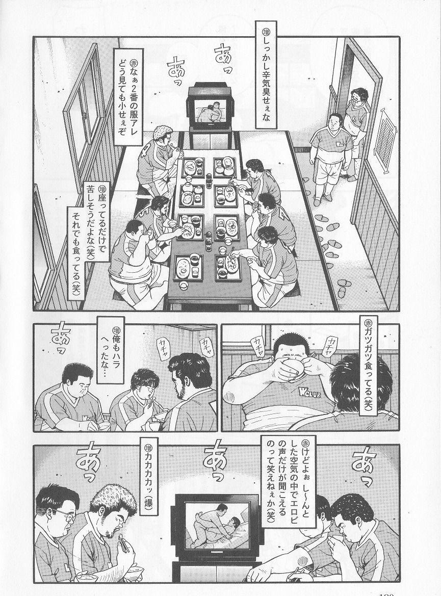 Datte 1 Kagetu100 Man En no Baito Desu Kara 15