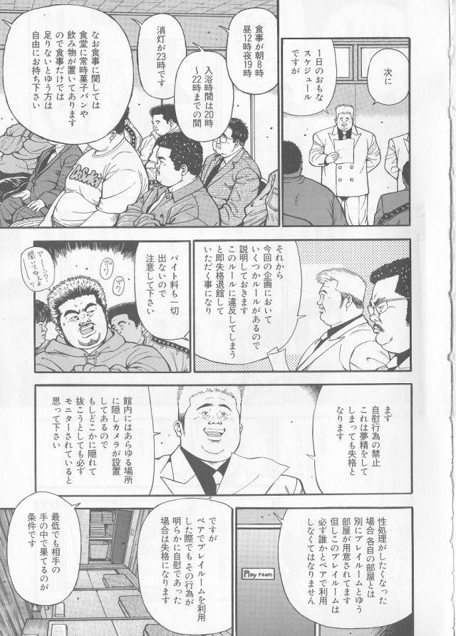 Datte 1 Kagetu100 Man En no Baito Desu Kara 2