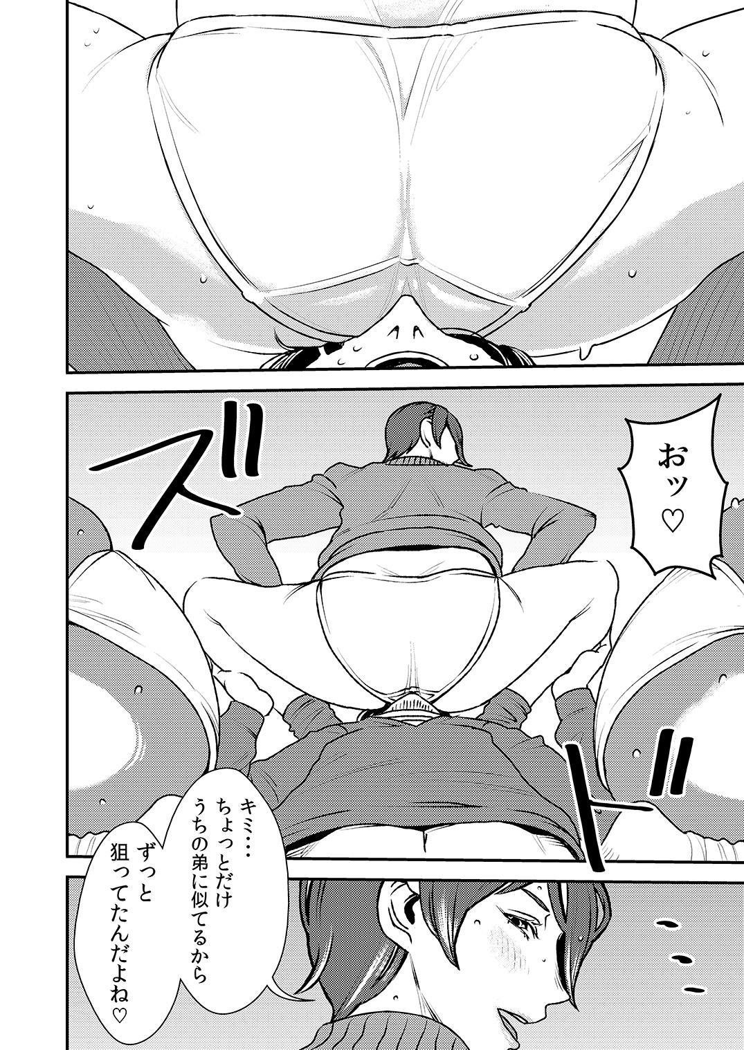 Akogare no Senpai to Makura Idol to Elf-tachi no bōnenkai! 14