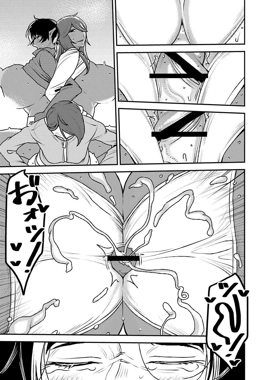 Akogare no Senpai to Makura Idol to Elf-tachi no bōnenkai! 15