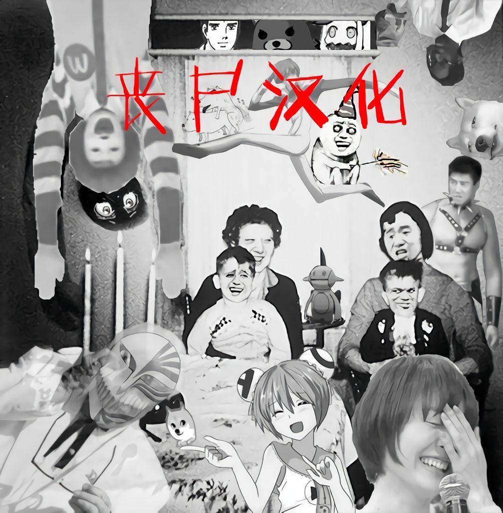 Yokubou Pandora 15   欲望潘多拉 15 22