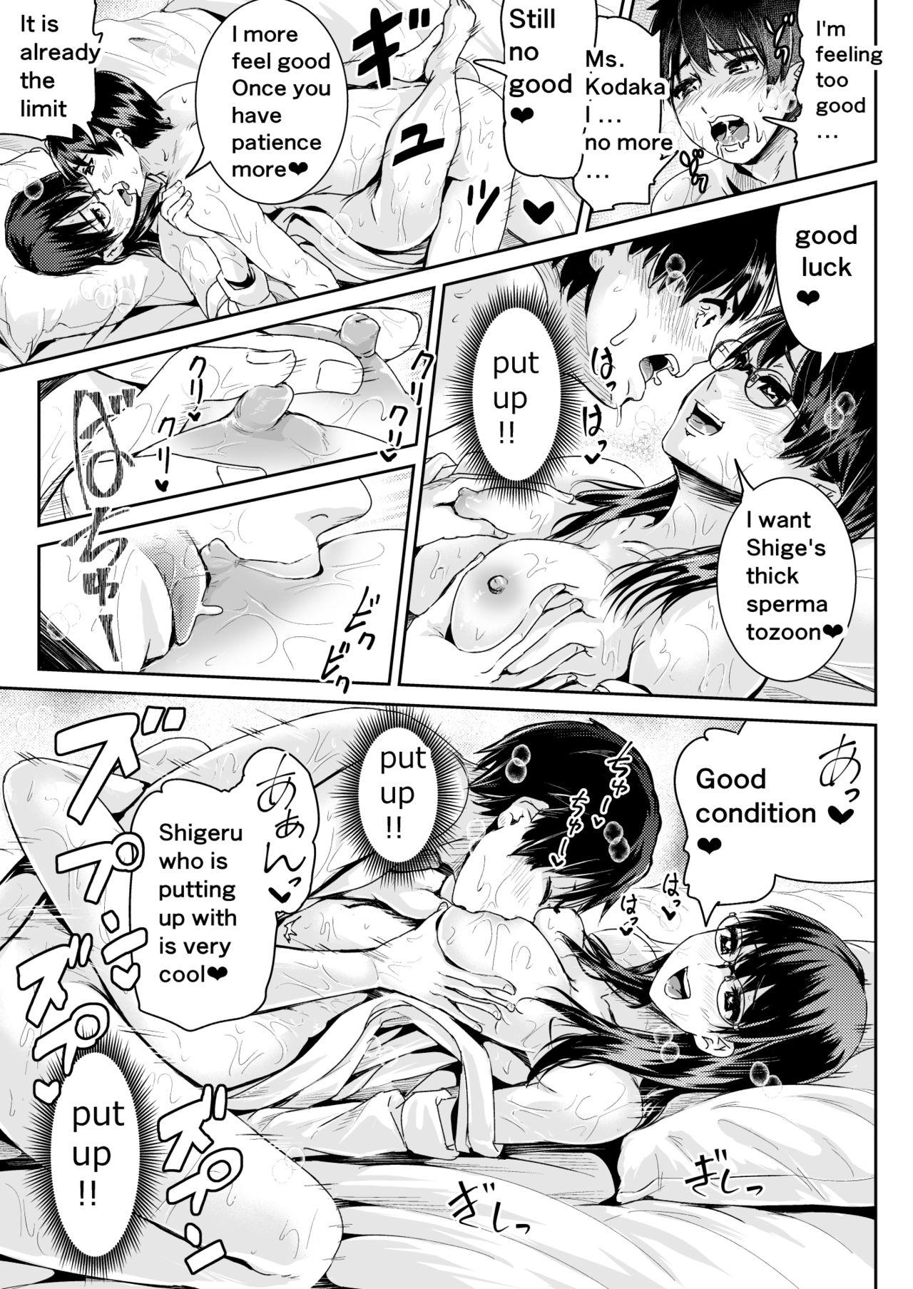 Doutei no Ore o Yuuwaku suru Ecchi na Joshi-tachi!? 5 | Girls Tempting Me, A Cherry Boy!? 5 11