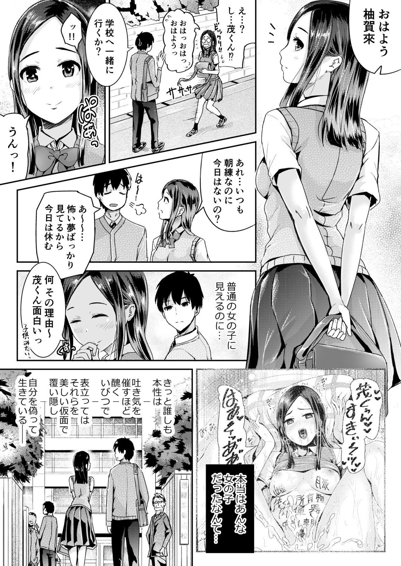 Doutei no Ore o Yuuwaku suru Ecchi na Joshi-tachi!? 8 9