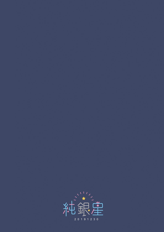 [Junginboshi (Takashina Asahi)] Bitch na Koakuma Sayuki-chan ~Onii-chan ni Anikatsuchuu~ [Digital] 20