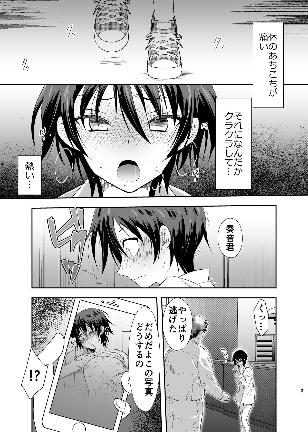 Ane no Kareshi no Furi o Shitetara Oji-san ni Otosareta Ore 29
