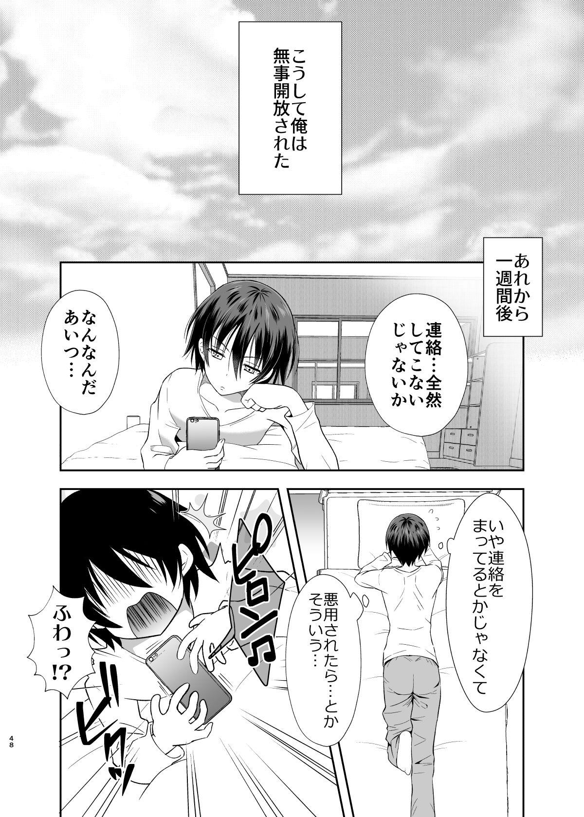 Ane no Kareshi no Furi o Shitetara Oji-san ni Otosareta Ore 46