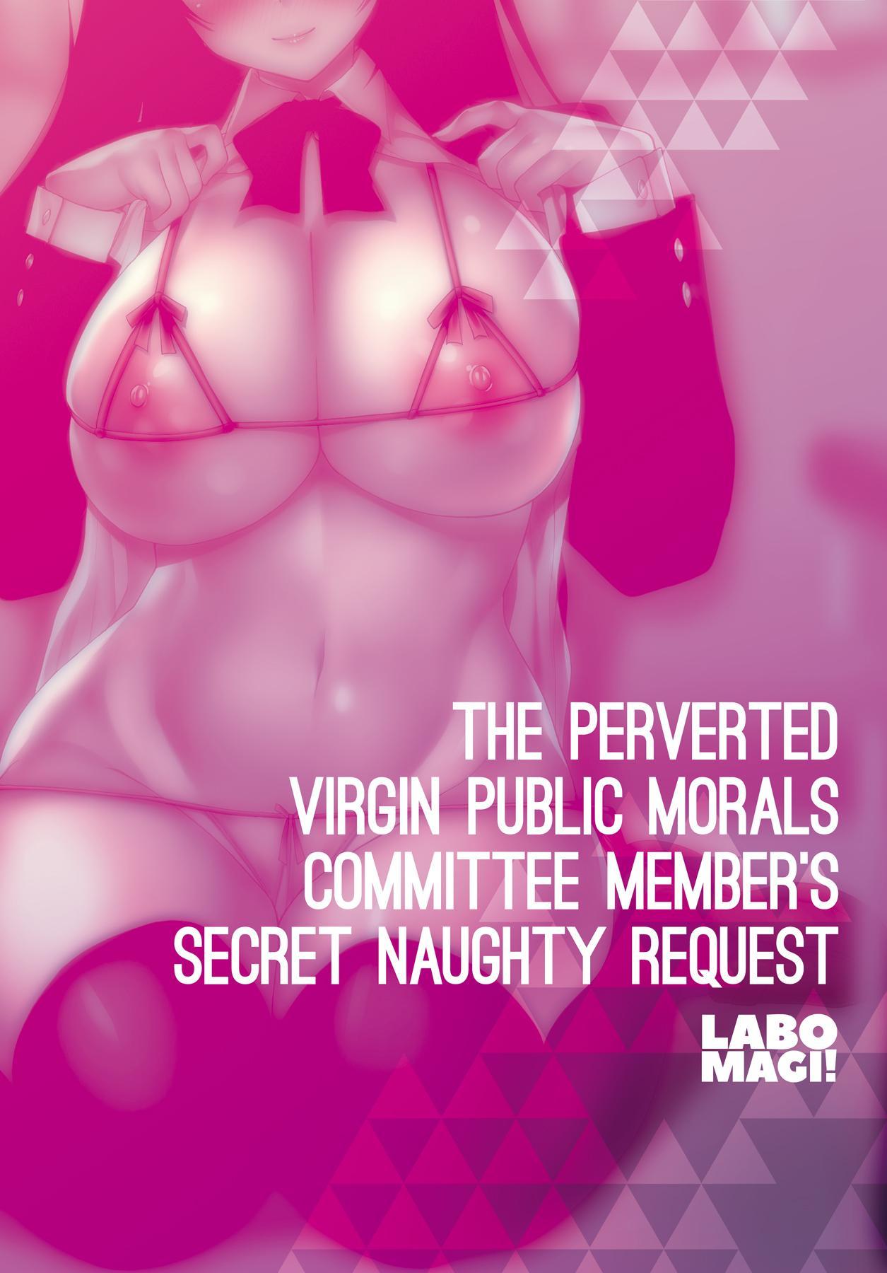 Chishojo Fuuki Iin no Minna ni Ienai Inbi na Onegai   The Perverted Virgin Public Morals Committee Member's Secret Naughty Request 26