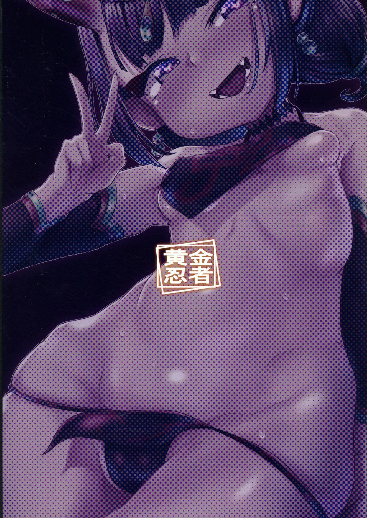 Ichaicha Shuten-chan 2