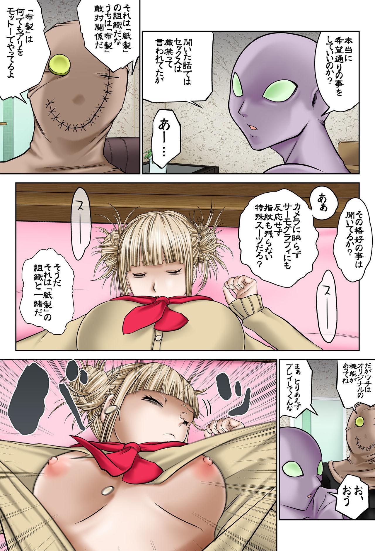 NACHT RAUM 6 Shikyuu de Shojomaku o Buchiyabure! 2
