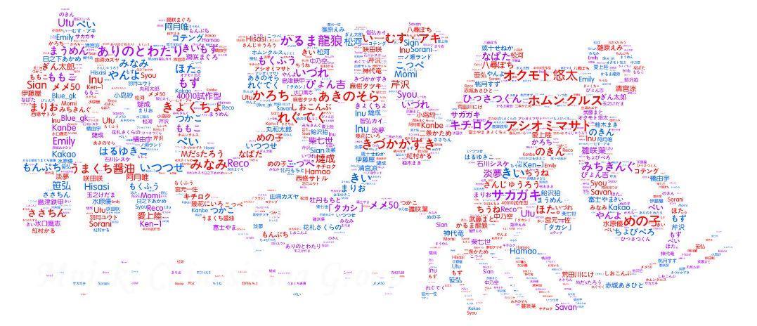 Fennec Musume Summer! 23