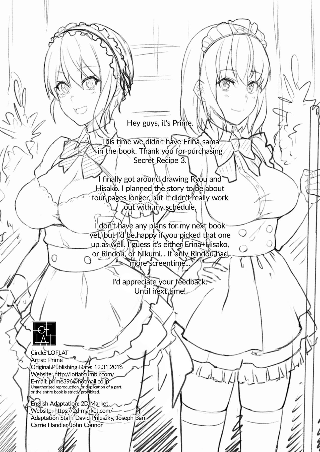 Secret Recipe 3-shiname   Secret Recipe vol. 3 22