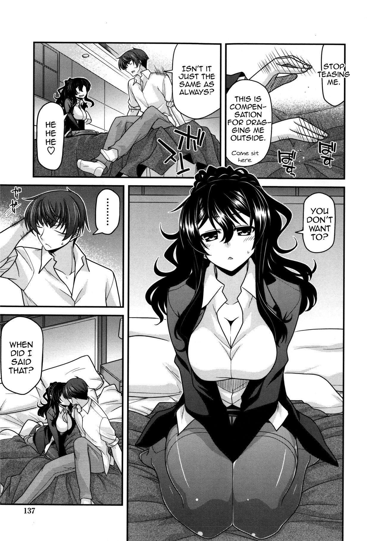 Yamato Nadeshiko Breast Changes Ch 0, 7-9 13