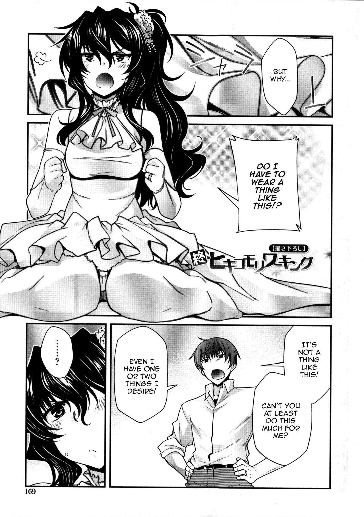 Yamato Nadeshiko Breast Changes Ch 0, 7-9 44