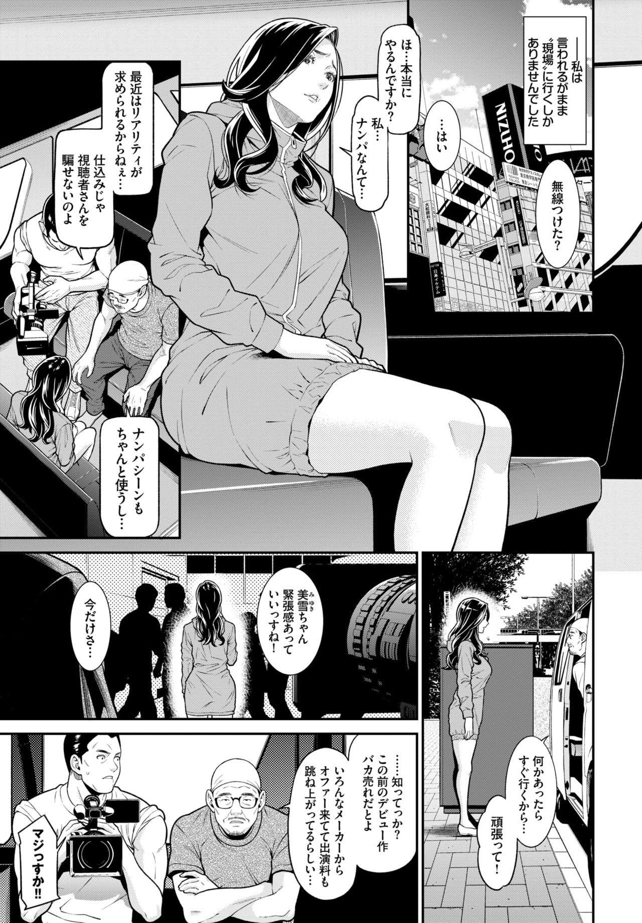 Secret Wife #1-5 23