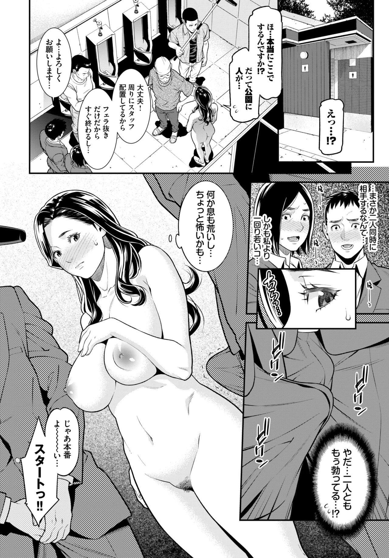 Secret Wife #1-5 26