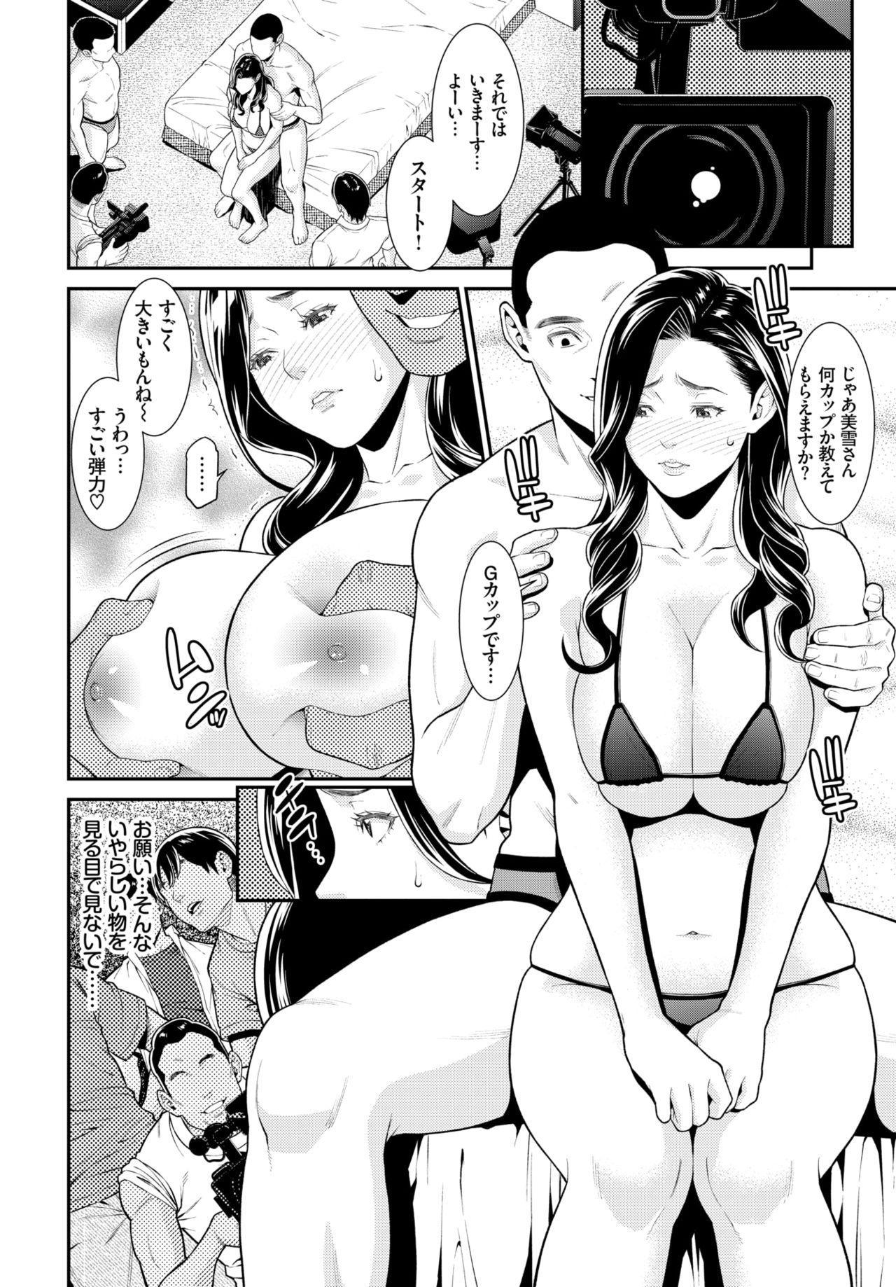 Secret Wife #1-5 6