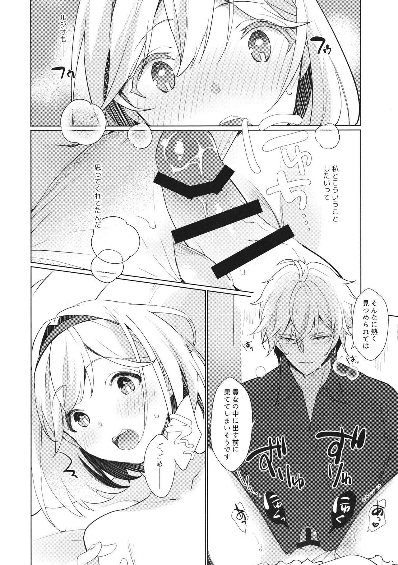 Jingai no Kare ga Ningen Seikatsu Hajimemashita 20