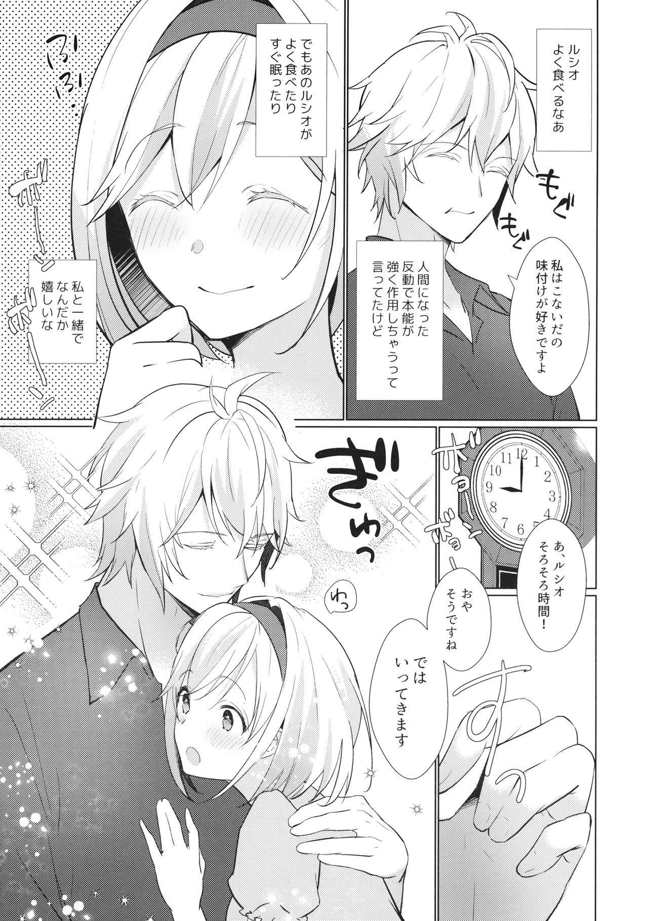 Jingai no Kare ga Ningen Seikatsu Hajimemashita 3
