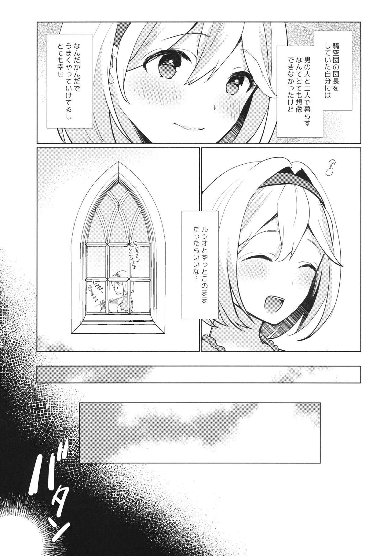 Jingai no Kare ga Ningen Seikatsu Hajimemashita 5