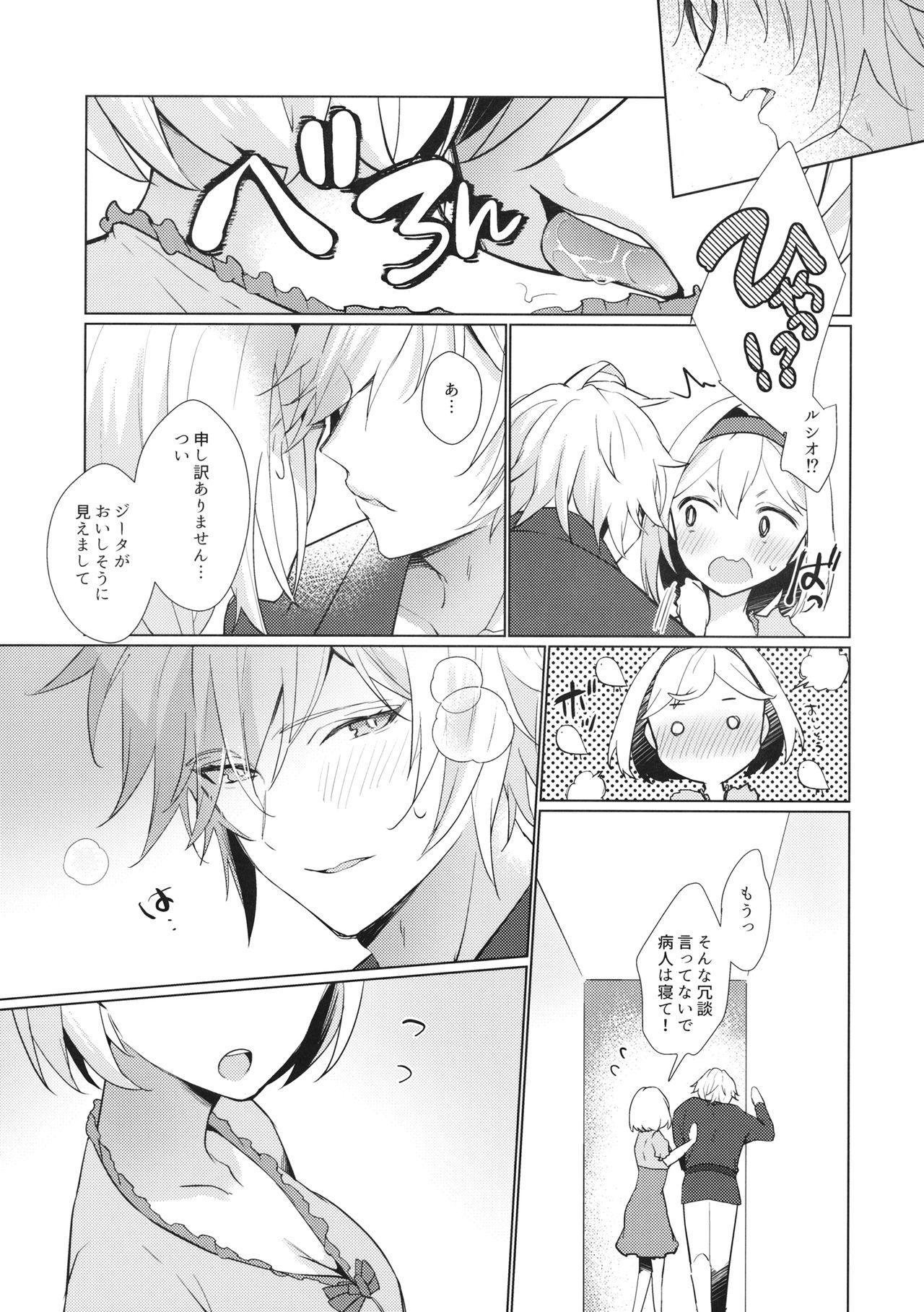 Jingai no Kare ga Ningen Seikatsu Hajimemashita 7
