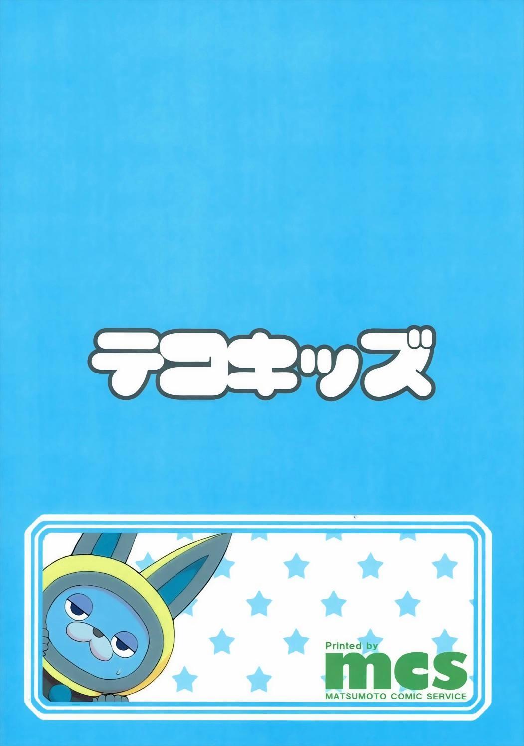 Enkou Watch 33
