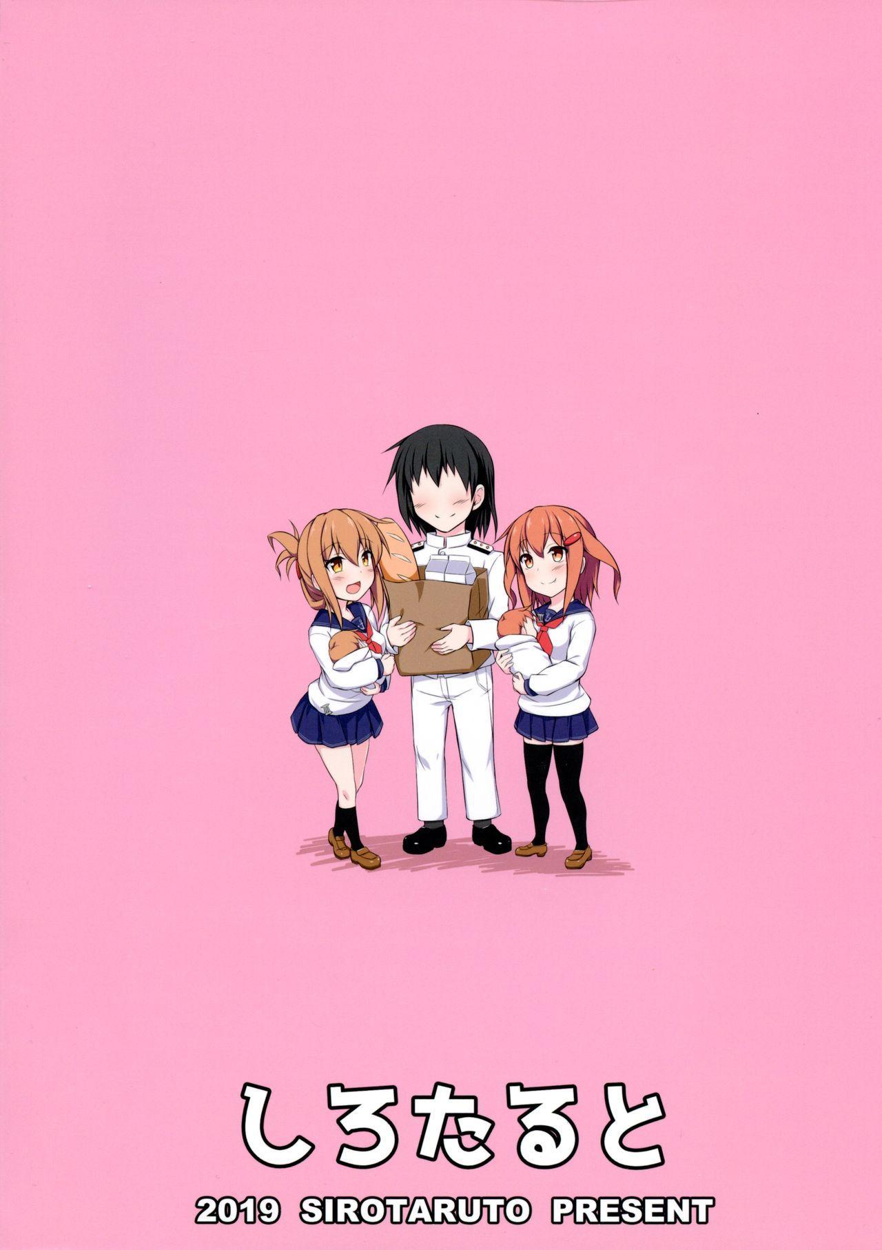 Ikazuchi to Inazuma wa Shireikan no Aka-chan o Unjau no desu!! 1