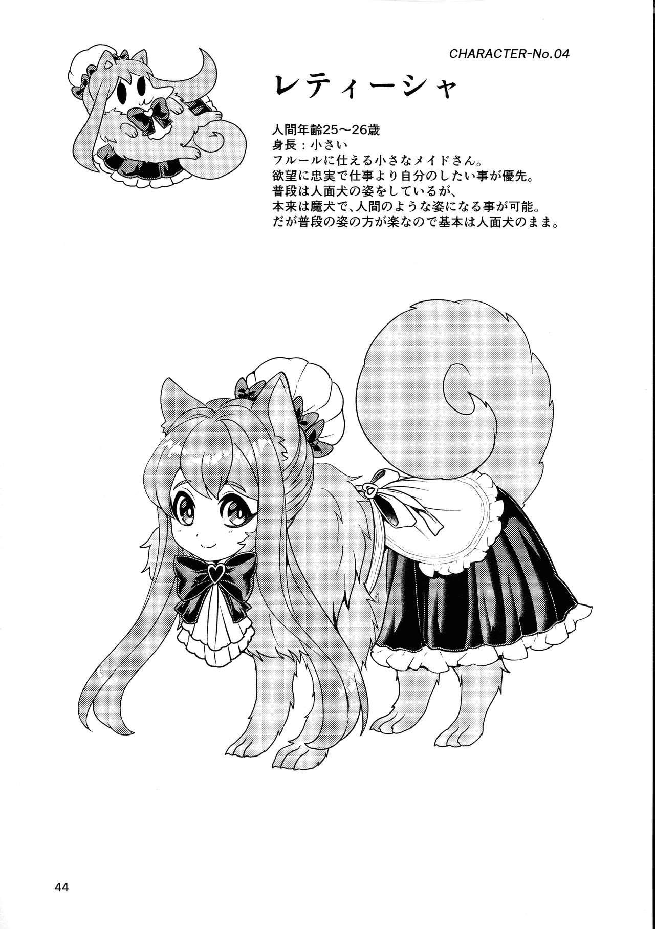 Mazoku Hime Fleur no Hatsujouki 3 42