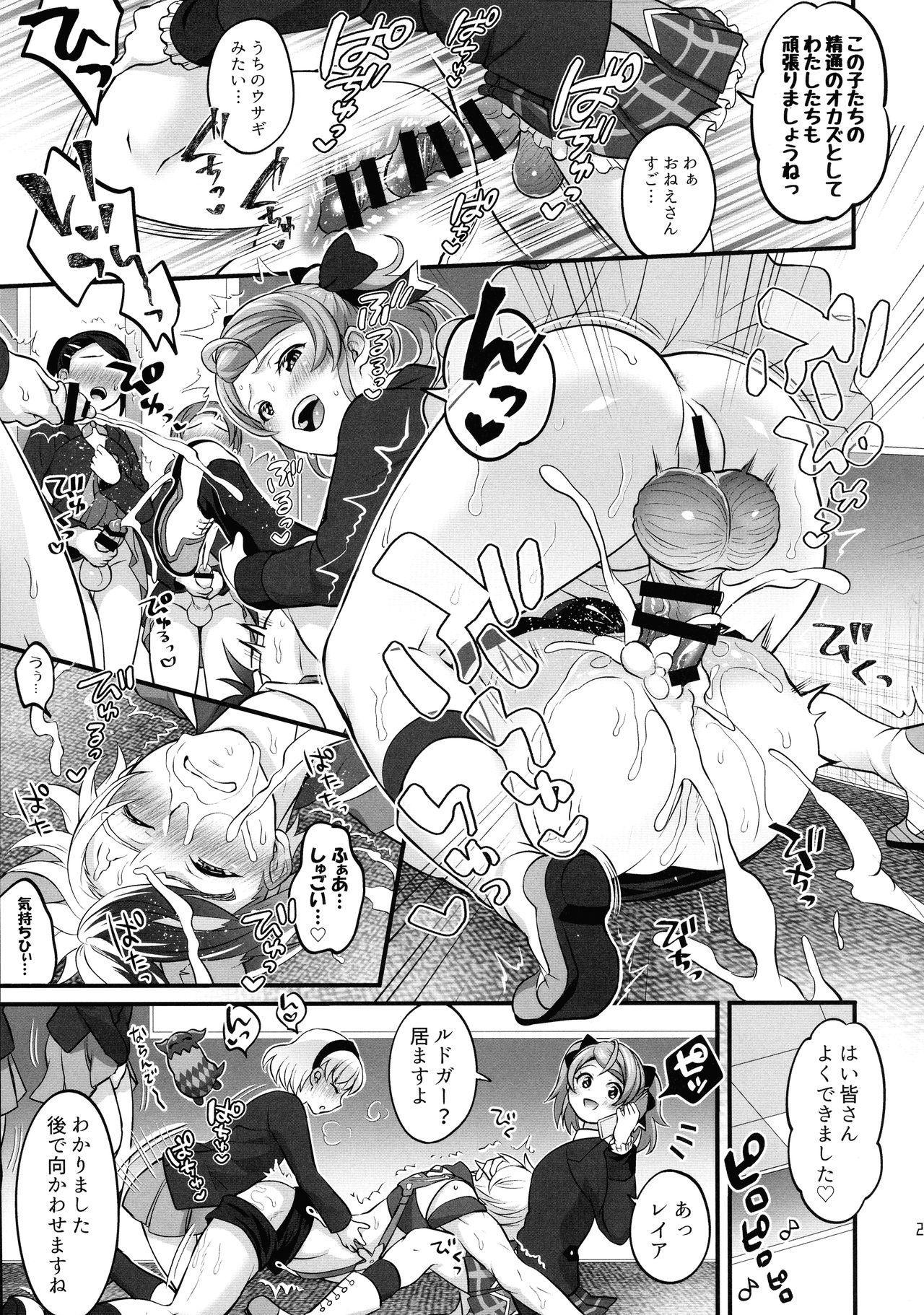 Totsu Nyuu Futanari Darake no Bunshi Sekai 20