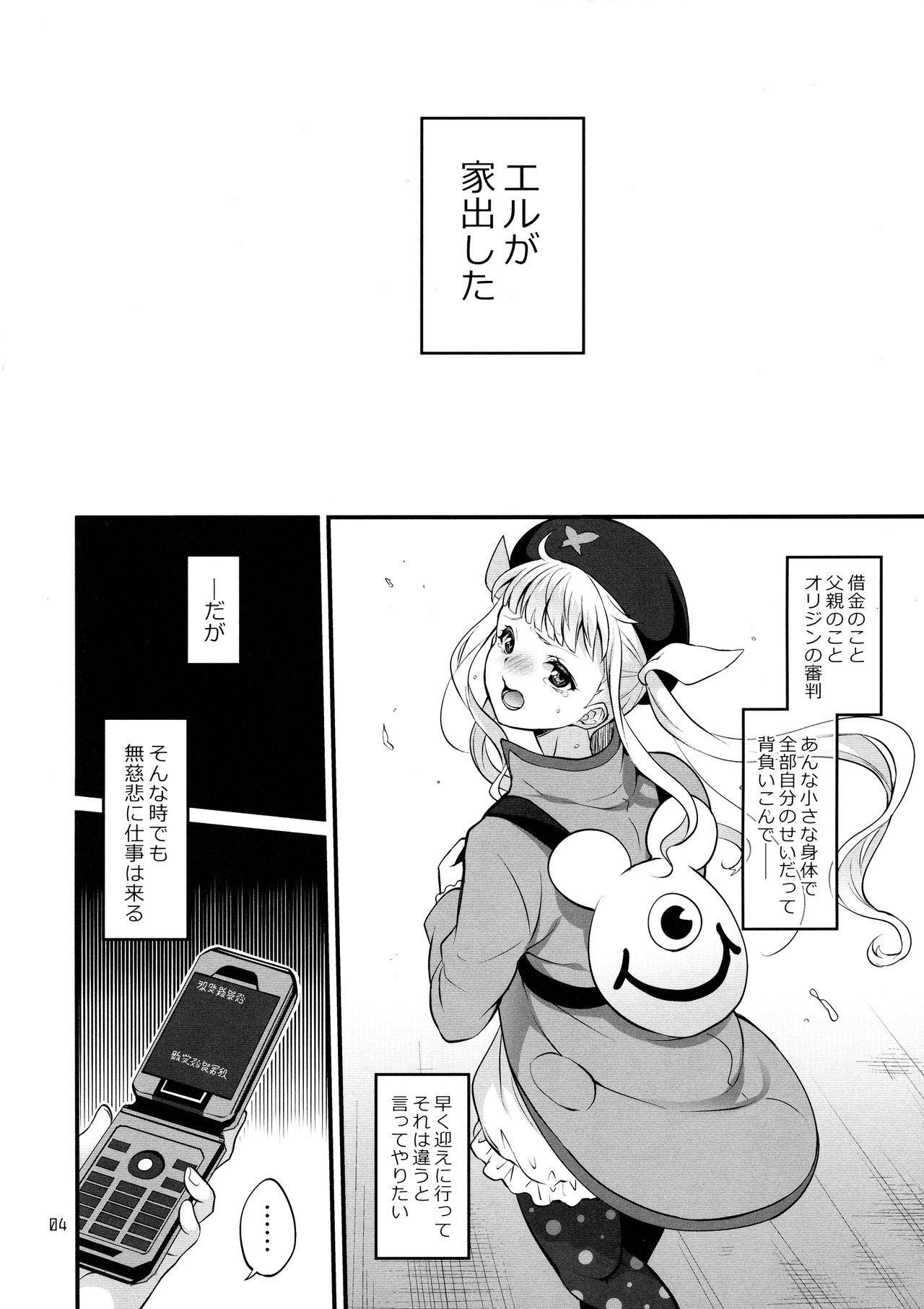 Totsu Nyuu Futanari Darake no Bunshi Sekai 3