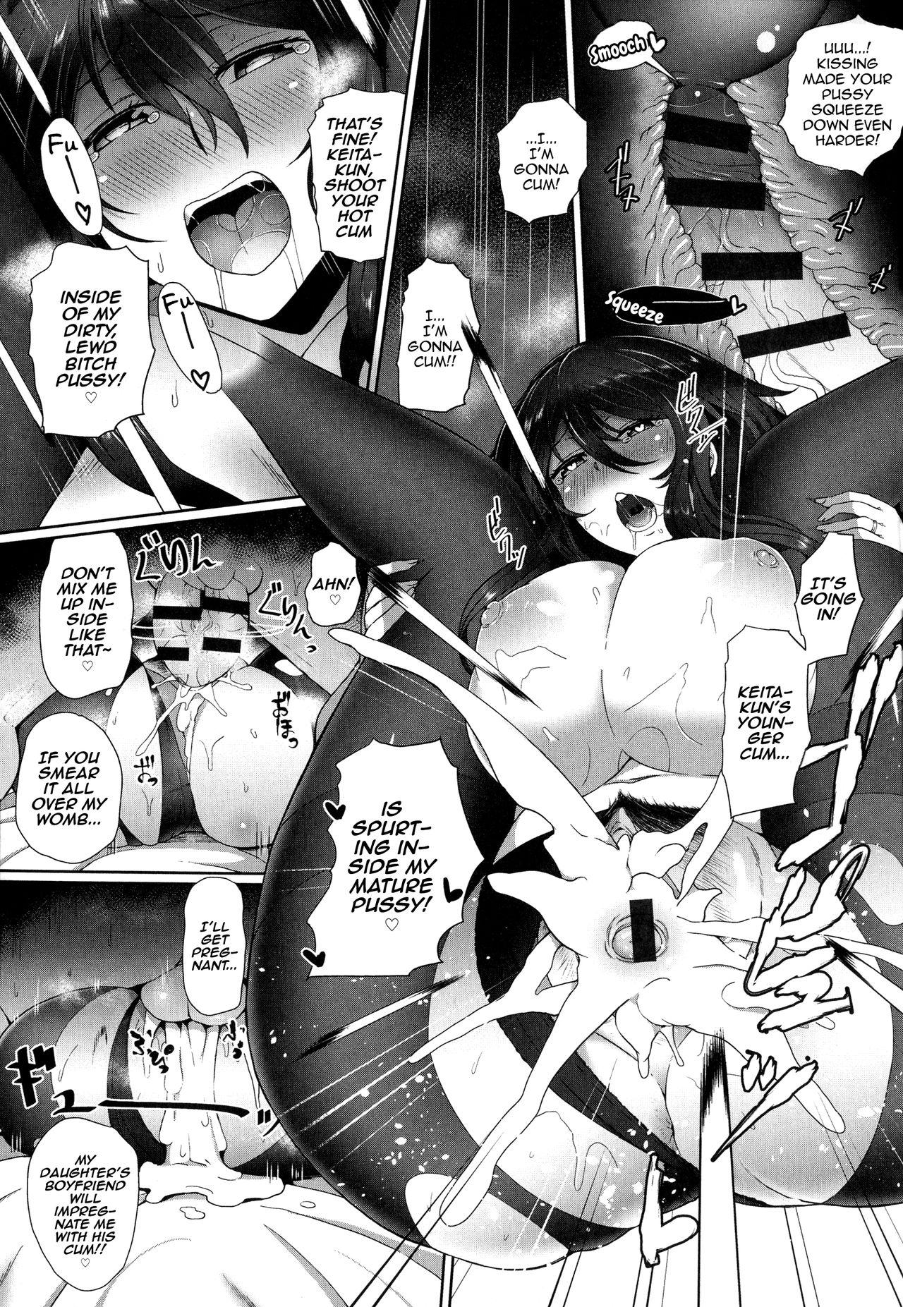 Fukanzen Renai 12
