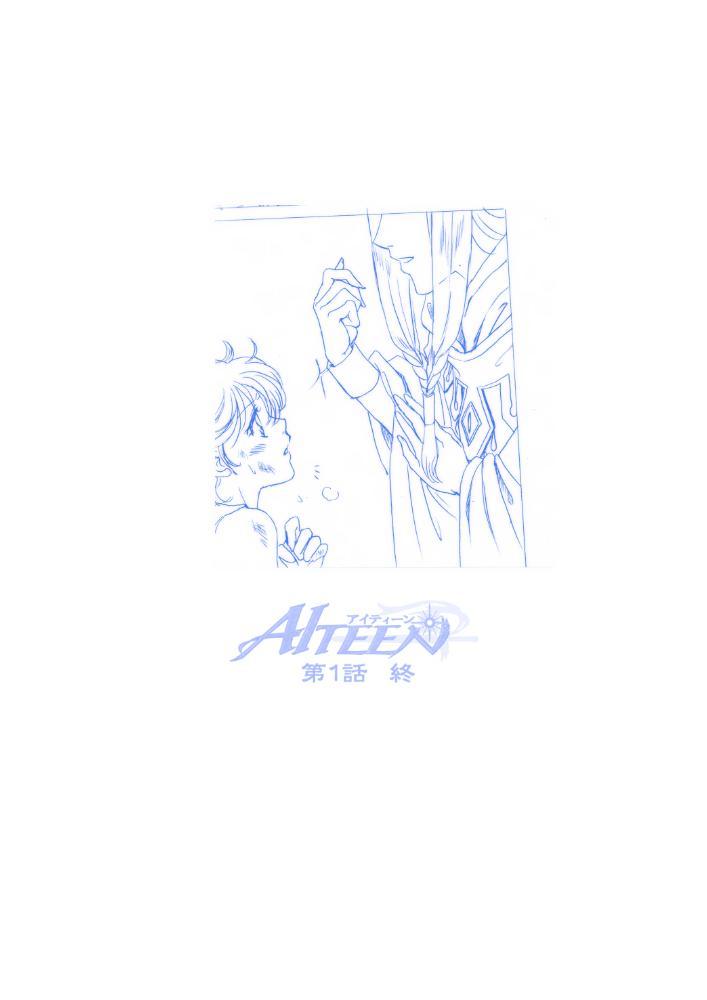 AITEEN Dai 1Hanashi  Sen Yatsu - Akabane  mau 33