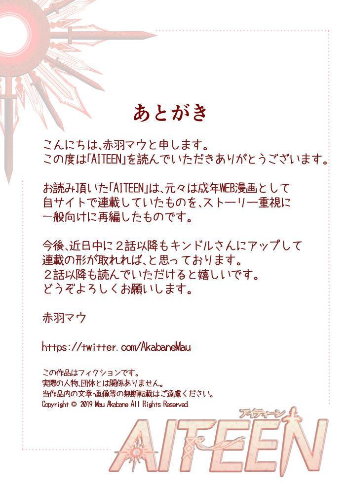 AITEEN Dai 1Hanashi  Sen Yatsu - Akabane  mau 34