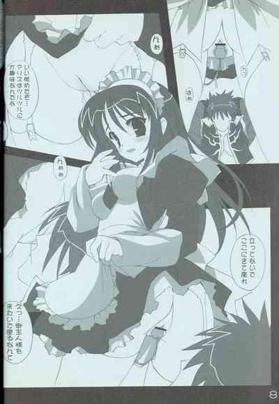 Alice Hokankeikaku 8