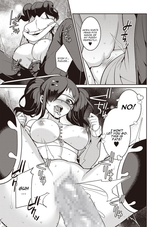 Yamu Hodo Aishite Yumeko-chan 18