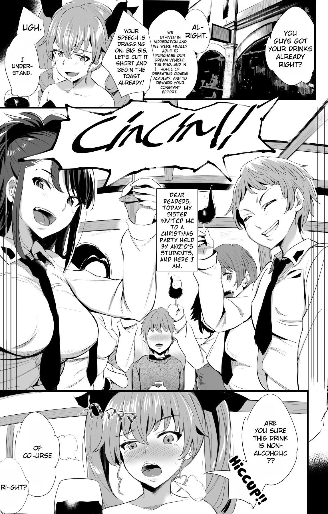 [Jack to Nicholson (NoriPachi)] Anzio-ryuu 4-shu no Onee-chan Sakusen | Anzio Style-4 Varieties of Sister Attacks (Girls und Panzer) [English] {Doujins.com} [Digital] 1