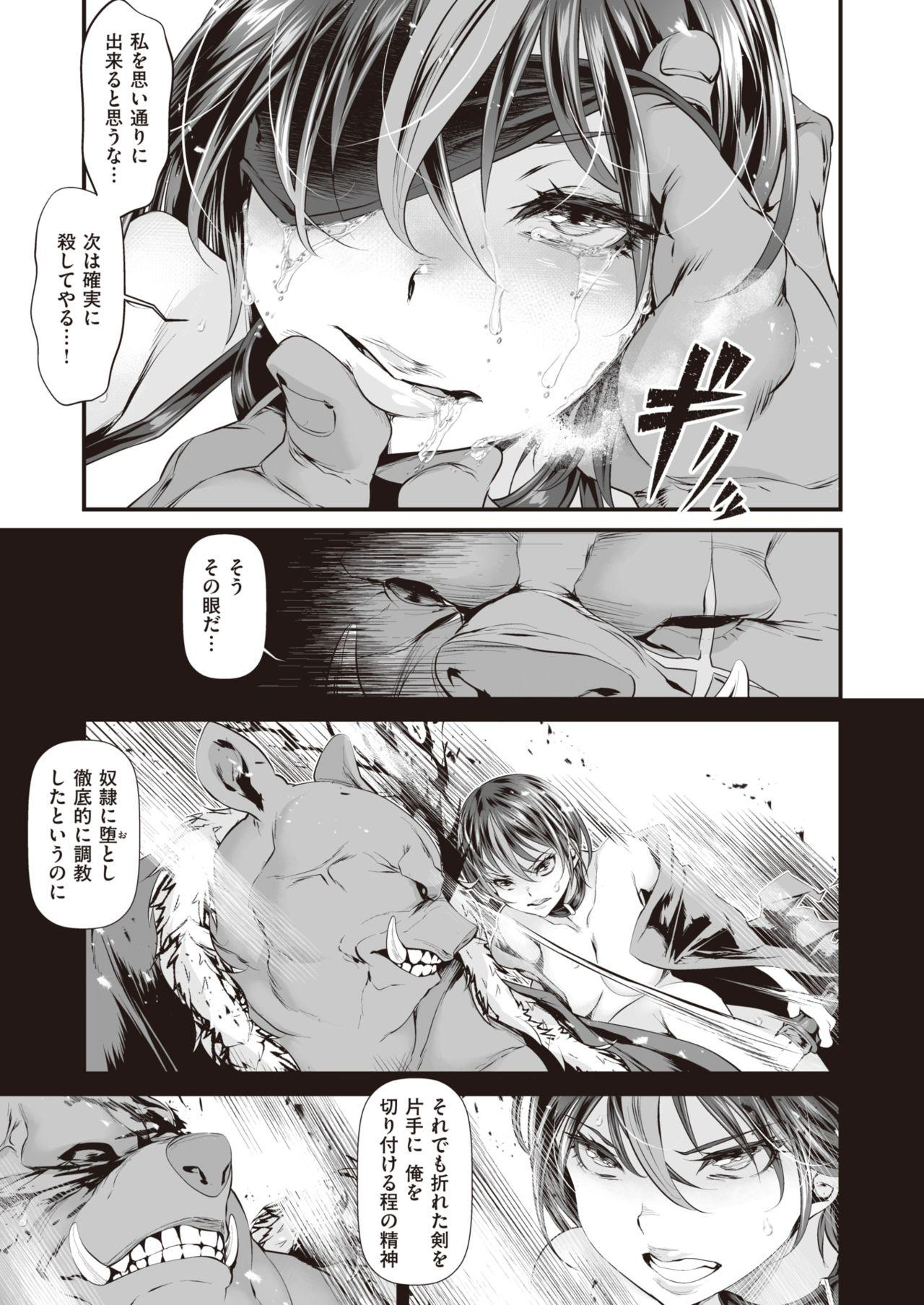 WEEKLY Kairakuten Vol.33 3