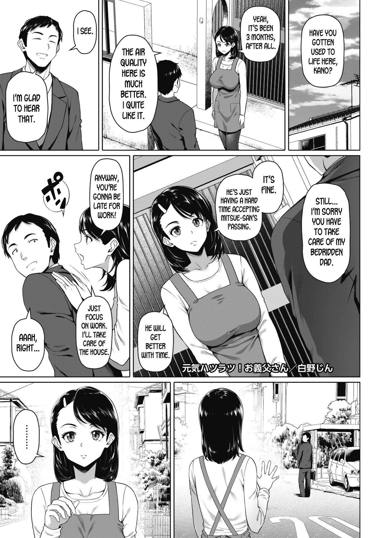 Genki Hatsuratsu! Otou-san | The Lively Father in Law 0