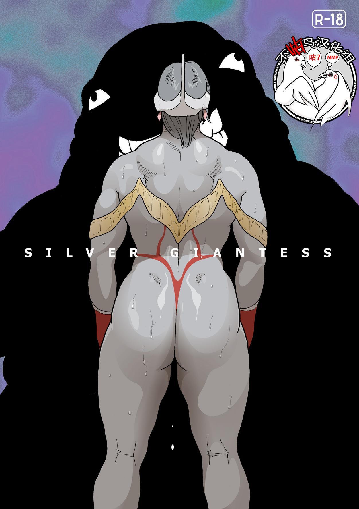 SILVER GIANTESS 2 0