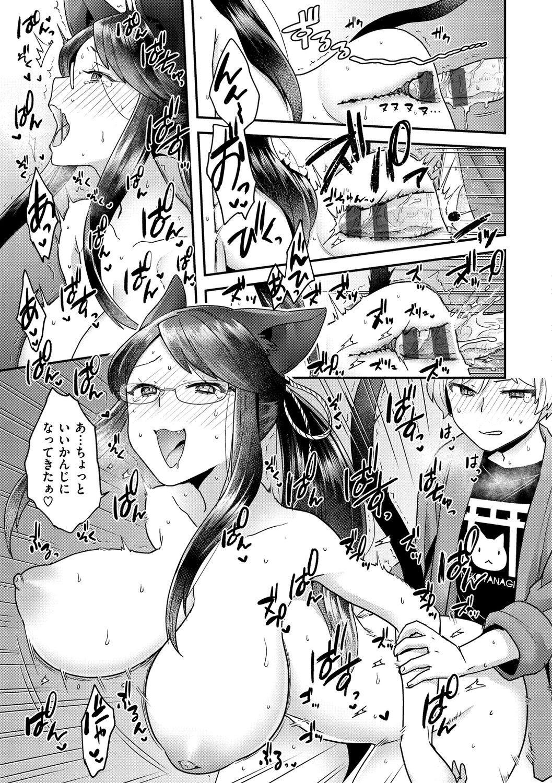 Fuwafuwa Labyrinth 18