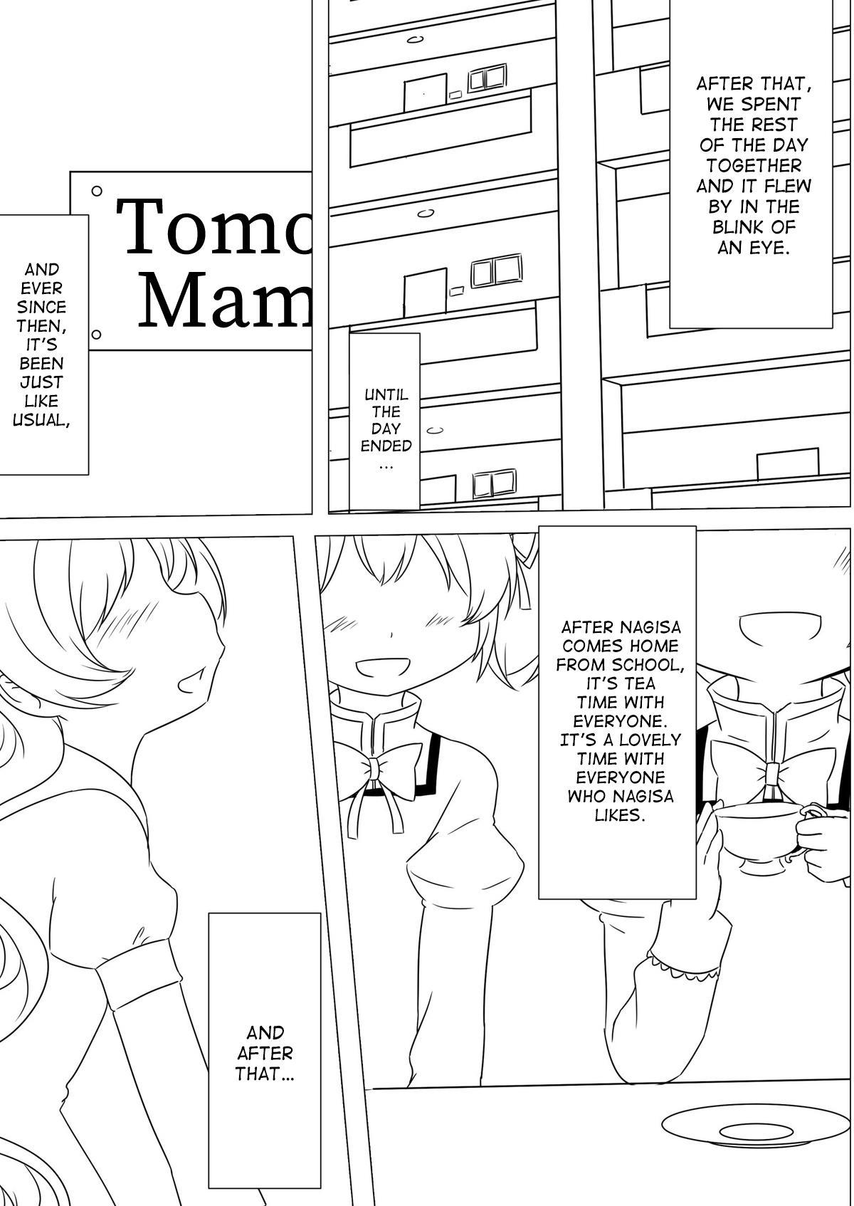 [Tomato Nouen (Abutomato)] Futari no Jikan + Futari no Jikan -Zoku- | Our time together + Our time together - continuation - (Puella Magi Madoka Magica) [English] [Tabunne Scans] [Digital] 38