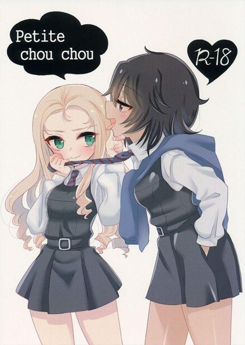 Petite chou chou 0