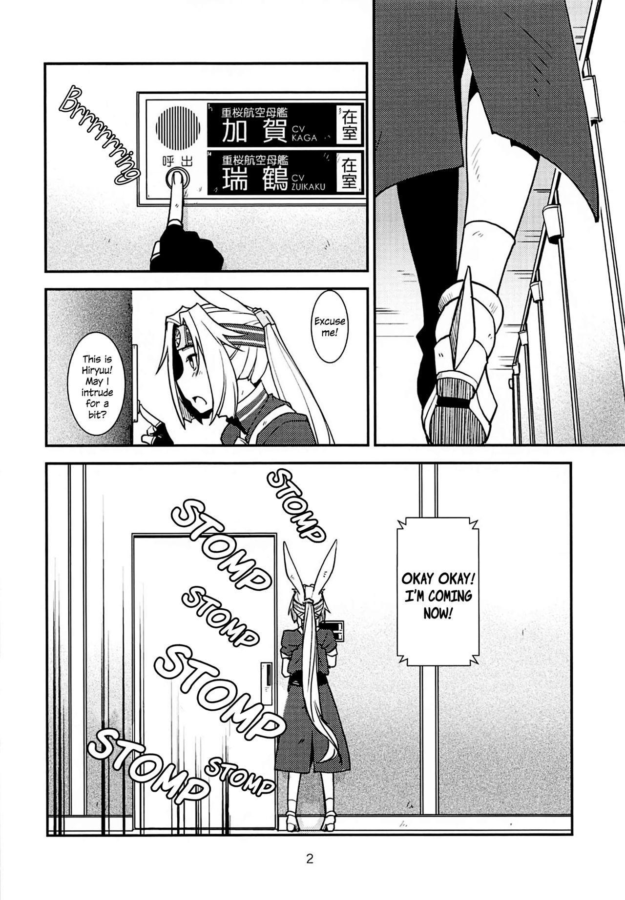 Kimi-tachi wa Hontou ni Ecchi da na!! | The Two Of You Are So Lewd! 3