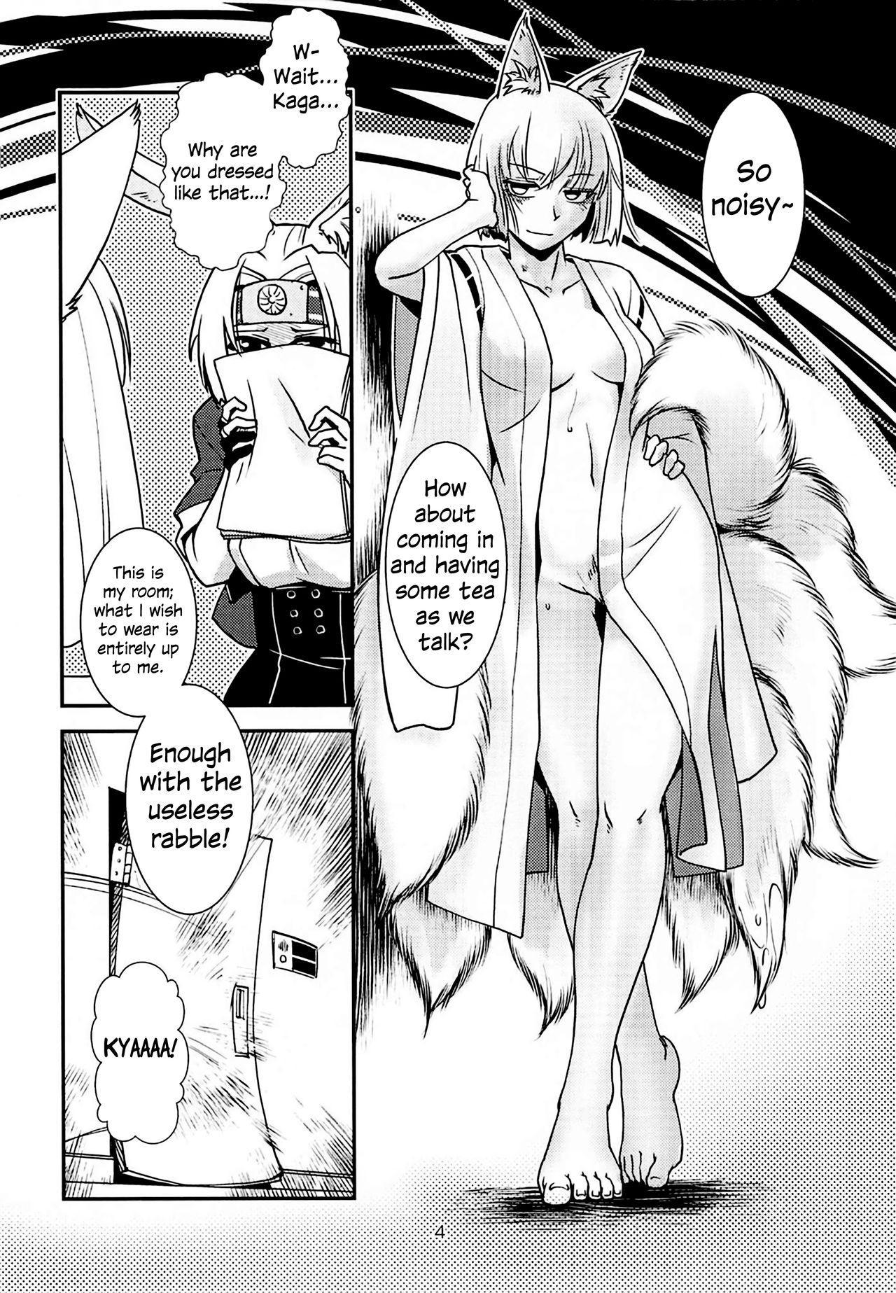 Kimi-tachi wa Hontou ni Ecchi da na!! | The Two Of You Are So Lewd! 5